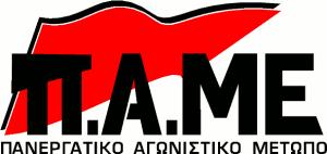 pame_logo