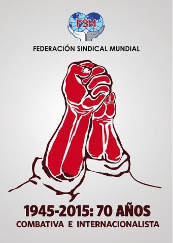 Νικήτρια Αφίσα της ΠΣΟ