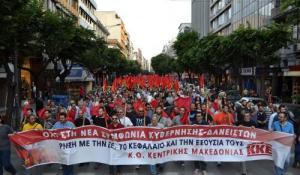 thessalonikh-sygkentrosh-kke15