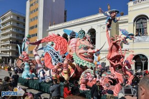 carnival-8-small