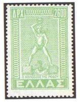 Capture γραμματοσημο 10